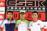 GP125cc-A组次回合前三名