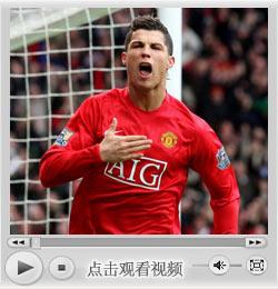 英超-曼联3-0大胜利物浦C罗破门红军早早吃红牌