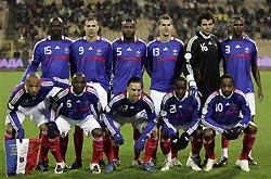 法国公布欧洲杯最终名单:7人出局AC米兰新援落选