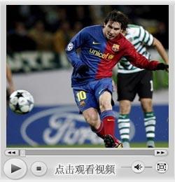 冠军杯-梅西一传一射亨利百场破门巴萨5-2夺头名