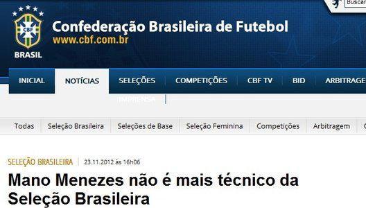 巴西环球网截屏