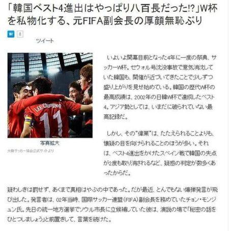日本Yahoo截屏