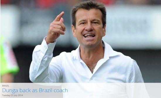 邓加第二次成为巴西主帅