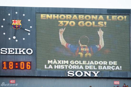 梅西打进第2球时的诺坎普大屏幕
