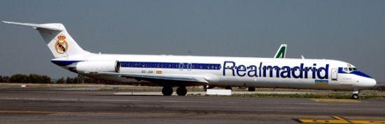 失事客机曾是皇马专机同型号