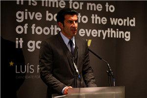 菲戈倡议世界杯扩军至48支拨25亿培养青少年