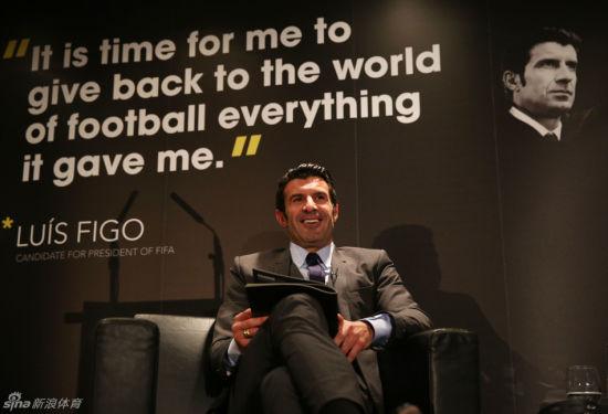 菲戈参选国际足联主席
