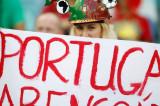 葡萄牙球迷打出横幅