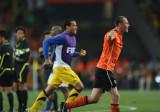 荷兰比赛后庆祝胜利