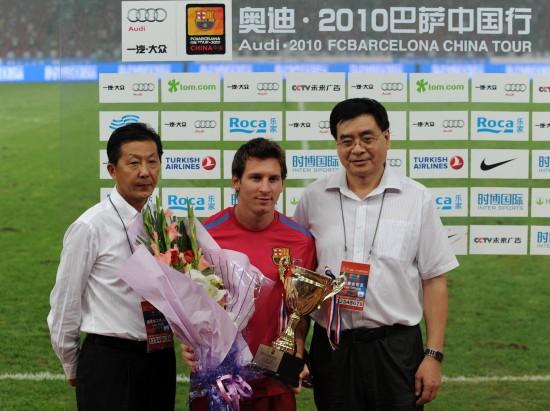 图文-[友谊赛]巴萨3-0北京国安梅西领奖