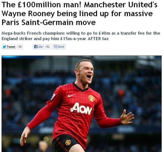 据《镜报》透露,巴黎为得到鲁尼将砸出一亿英镑