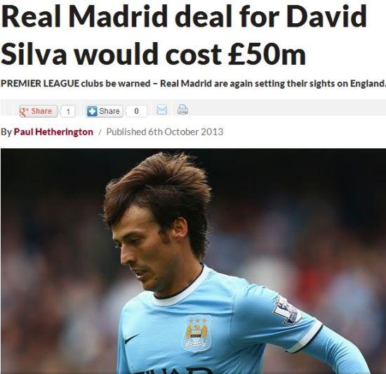 皇马购席尔瓦需5000万镑