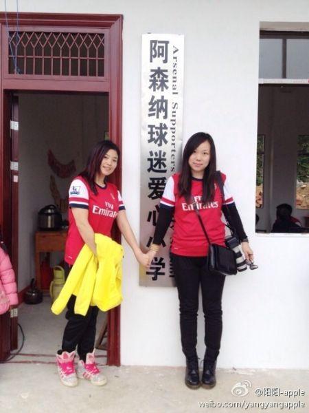 阿森纳女球迷(图片来自微博@阳阳-apple)