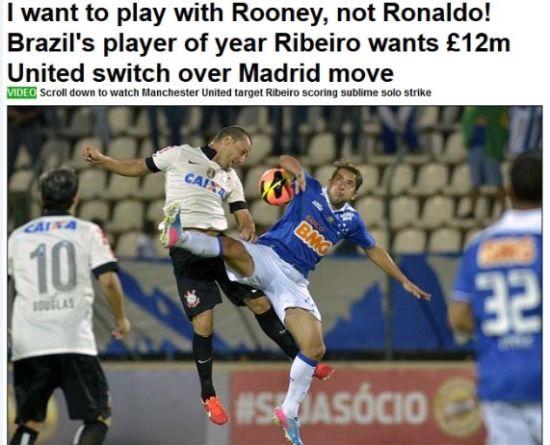 里贝罗渴望转会到曼联