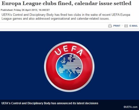 欧足联宣布处罚国米和本菲卡