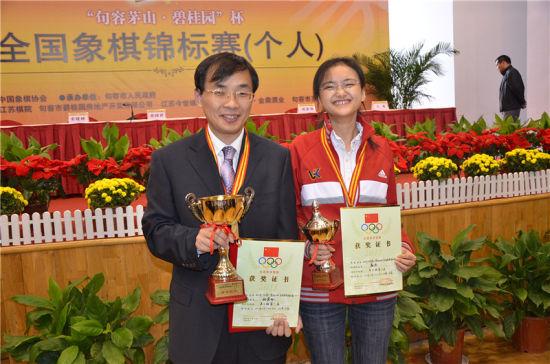 """2011年10月25日,第46届""""句容茅山·碧桂园杯""""全国象棋个人锦标赛在图片"""