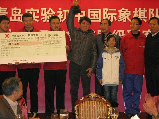 青岛市副市长王修林为青岛实验初中国象队颁奖