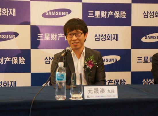 韩国棋手元晟溱出席发布会