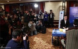 三星杯决胜古力半目惜败李世石夺第14个世界冠军