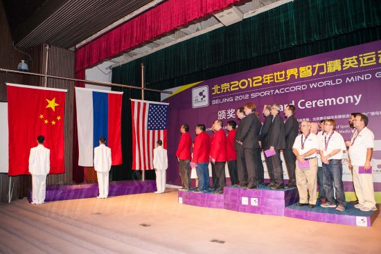 男子团体领奖仪式
