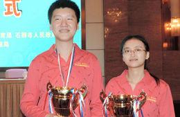 象棋个人赛谢靖6胜5和夺冠加冕中国第17位棋王