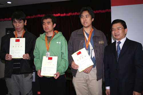 图文-2007国象甲级联赛颁奖仪式男子团体冠军山东