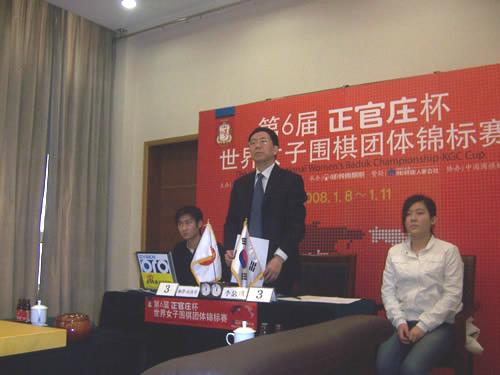 图文-正官庄杯首场韩日先锋战华以刚宣布比赛开始