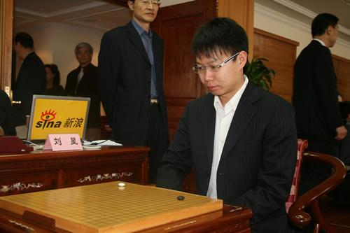 图文-应氏杯围棋赛首轮开战刘星作战全神贯注
