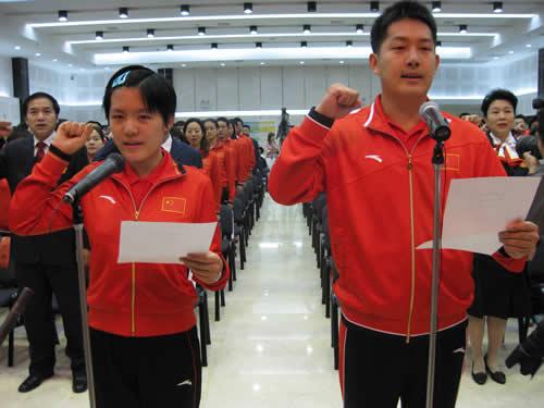 图文-智运会中国代表团成立常昊侯逸凡代表宣誓