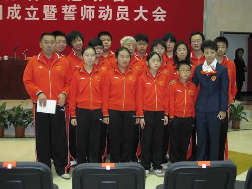 """图文-智运会中国代表团成立国际跳棋队""""全家福"""""""