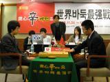 图文-农心杯第7局中韩战现场朴文��对决姜东润