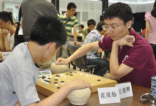图文-阿含桐山杯本选赛第2轮王煜辉气势汹汹
