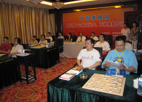 图文-第一期海外象棋教练员培训海外学员认真听课