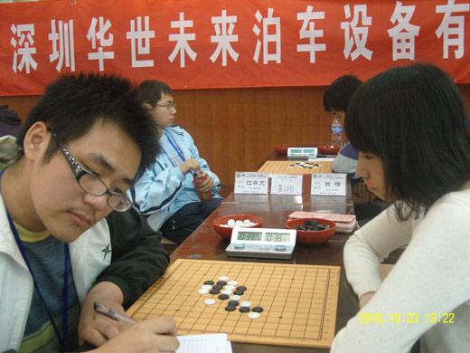 图文-五子棋全国锦标赛现场 性别大战上演图片