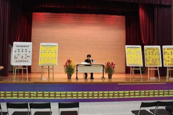 党斐在新加坡1对15盲棋