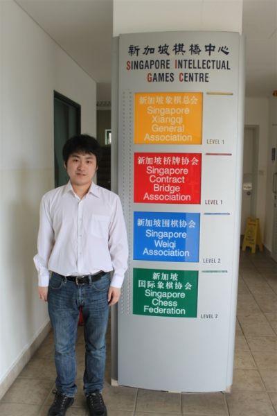 党斐在新加坡象棋总会