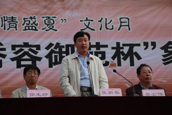 岚县县委领导讲话