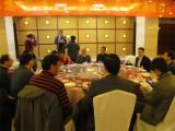 开幕式晚宴
