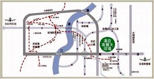 汤臣上海浦东高尔夫球场位置图