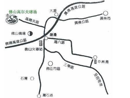 广东-佛山高尔夫球乡村俱乐部位置图