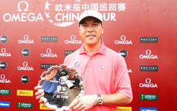 广州锦标赛张连伟成功卫冕书写欧米茄中巡赛纪录