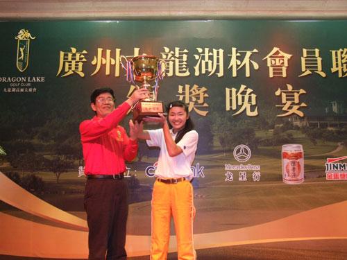 """第二届""""九龙湖杯""""高尔夫会员联谊赛圆满收杆"""