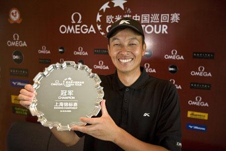 上海锦标赛大风刮走领先者许孟男连抓四鸟夺冠