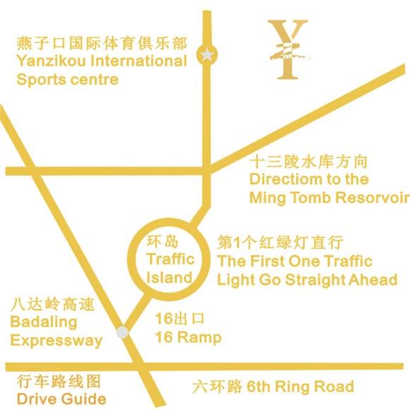 北京燕子口国际高尔夫俱乐部地理位置