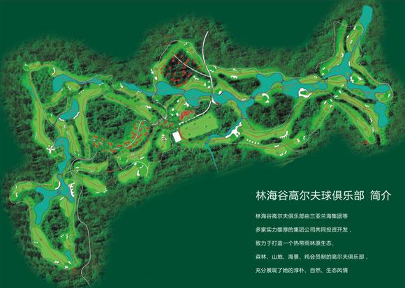 资料-三亚甘什岭森林高尔夫俱乐部球道走向图