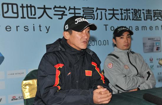 宋庆礼:中国大学生队差距明显两年后可挑战对手