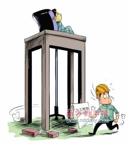 南都漫画:勾��