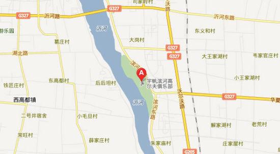 山东临沂宇帆滨河高尔夫俱乐部地理位置