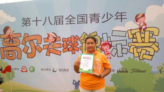 欧阳华获得全国锦标赛冠军