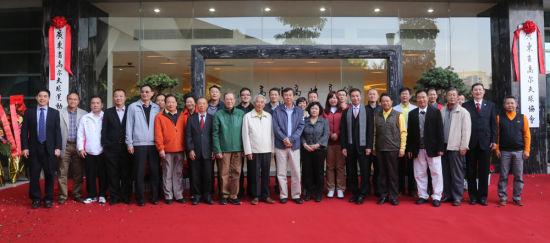 广东省高尔夫球运动中心揭牌仪式合影